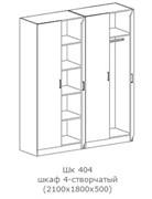 """Шкаф """"Фиеста"""" ШК 404 (схема)"""