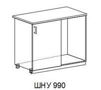"""ШНУ 990 """"Греция"""" напольный угловой"""