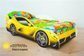 """КРОВАТЬ-МАШИНА """"ФЕРРАРИ"""""""