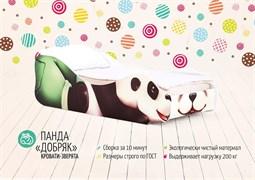 """ДЕТСКАЯ КРОВАТЬ """"ПАНДА - ДОБРЯК"""""""