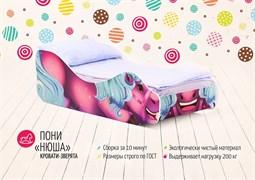 """ДЕТСКАЯ КРОВАТЬ """"ПОНИ - НЮША"""""""