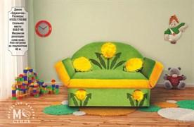 """Детский диван """"Одуванчик"""""""